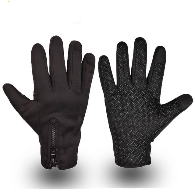 guantes patinete Xiaomi